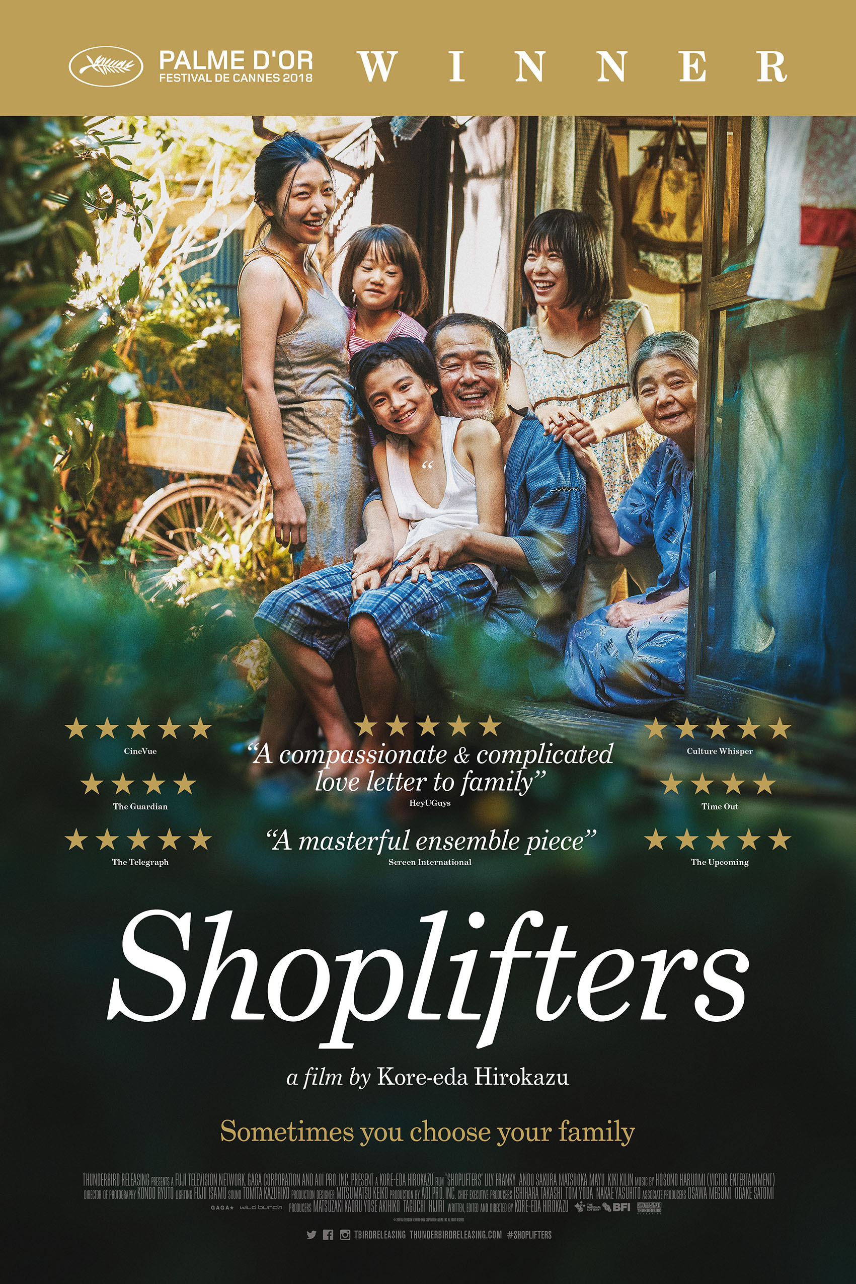 shoplifters-0-poster.jpg